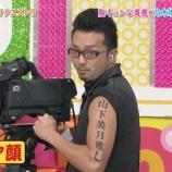 『【乃木坂46】妄想カメラマン、山下美月が好きすぎてついにタトゥーを入れてしまう・・・』の画像