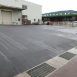 『岐阜県各務原市 工場駐車場工事(安全確保につながる駐車場修繕のお手伝い)』の画像