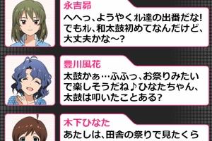【グリマス】イベント「アイドルマスターズカップエボリューション3」ショートストーリーまとめ