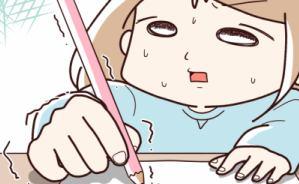 子供の筆圧は本当に弱い?