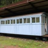 『長野営林局大型B型客車』の画像
