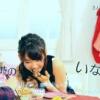 宮脇咲良「友達はいません」「独りが楽なんです」