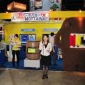 東京ゲームショウ2011 その6(NHKオンデマンド)