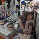 『凄い!!上海の書店に坂道グループ専門のコーナーが作られている模様!!!』の画像
