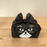 『お弁当包みにもラッピングにも。黒猫のミニ風呂敷』の画像