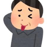 『【野球】おっさん臭い選手を語る』の画像
