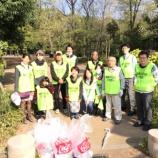 『戸田市・市役所南通りの景観と文化を育む会の清掃活動 毎月10日やっています!』の画像