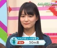 【欅坂46】織田奈那「ボルトと言ったら50m走」ボルトに聞かせてやりたいww【欅って、書けない?】