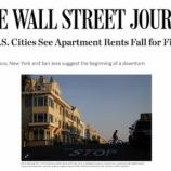 『景気後退のサイン?アメリカ主要都市で家賃の下落が始まった!』の画像