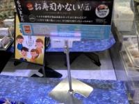 【日向坂46】ベルク×金村美玖『お寿司かない!』売り切れ続出wwwwwwwwwww