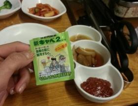 KARAのギュリが韓国料理とともに日本のキャベジンをup。これは完全に親日ですわ