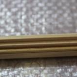 『プチDIYナチュラルインテリア小家具・大型家具作り 2/5 【インテリアまとめ・インテリア雑貨ブログ 】』の画像