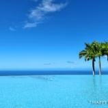 『ハワイ島&オアフ島の旅:2日目』の画像