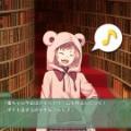 おまけミニゲーム『クゥちゃんを探せ!』