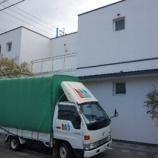 『高松市にフジファニチャーのセミアニリンレザー総革のソファ・L831を納品』の画像