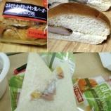 『【悲報】あからさまな弁当の上げ底、パンの具減量が急増!値上げを受け入れられない日本人の悲惨な末路とは?』の画像