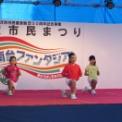 第16回湘南台ファンタジア2014 その75(湘南チアー&バトンChloris)の3