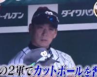 榎田「鳴尾浜で磨いたカットボールで花開く」