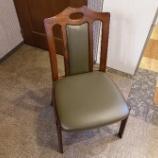 『トーアの椅子280号を業務用仕様に強化』の画像