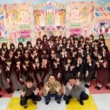 『【乃木坂46】バナナマン、土田&澤部、小峠&小宮・・・』の画像