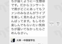 【AKB48】ひらりーが100点満点の回答「あなたがどこにいてもメンバーはちゃんと見ています」