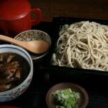 『【はんつTV】東京庵(北海道・函館)で蕎麦』の画像