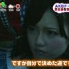 島崎「メモれよ おぼえられるならいいよ」(ぱるるgif多め)
