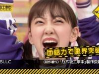 """【乃木坂46】""""闘将""""堀未央奈wwwwwwwwww"""
