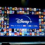 『ディズニープラス会員数2億6000万人、ディズニー公式動画配信サービス』の画像