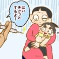 妊娠中にインフルエンザが大流行! 家族で予防接種を受けてバッチリだと思っていたけど…