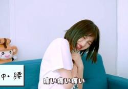 【朗報】井上小百合ちゃんが最近挙げた動画wwwwwww