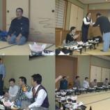 『1997年12月 6日 APCG10周年:五所川原市』の画像