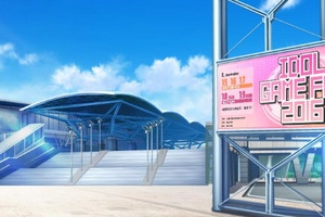【グリマス】「ミニイベント!アイドルゲームフェス2016」開催!