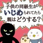 ゆっぺのゆる漫画ブログ