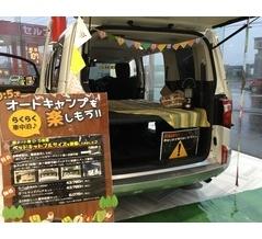 【金沢三菱】ディーラーさんでベッドキット付き車両展示中【金沢店・小松店】