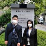 『【早稲田】しごと財団面接会に行きました』の画像