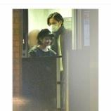 『小澤美里「インスタ女王MISATO」福士蒼汰の抱擁写真はハニートラップ説が浮上【画像】』の画像