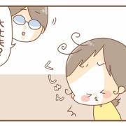 死に たい けど トッポギ は 食べ たい