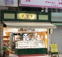 帯屋町の老舗洋菓子店「マツヤ」でケーキを買って帰る