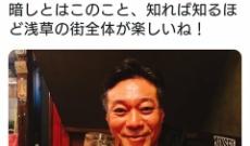 AKB細井「戸賀崎さんと飲みました!(これなら安心やろなぁ…w)」戸賀崎「!」