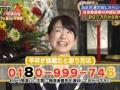 【朗報】元フジの平井理央さん(31歳)、老けるも変顔上達(画像あり)