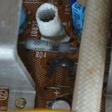 『Lo-D HMA-8300 R704の謎』の画像