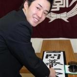 『【野球】日本ハム・斎藤佑樹、人生プランを語る 「結婚は活躍してから」「50歳まで現役」「プロ野球だけが仕事じゃない」』の画像