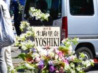 【乃木坂46】生駒里奈卒業コンサート、X JAPANのYOSHIKIから祝花が届くwwwww(画像あり)