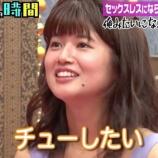 『小林礼奈の下半身マニア 瀧上伸一郎の嫁の放送禁止用語がやばい』の画像