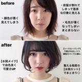 女さん「髪型とメイクを変えるだけで、ほら、ブスでもこんなに可愛くなるんだよ?(パシャ」(※画像あり)