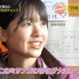 『ヒット祈願『富士山に持っていきたい物チェック』筒井あやめの涙が美しすぎる・・・【乃木坂46】』の画像