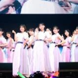 『【乃木坂46】最高の笑顔!!!4期生『@ JAM EXPO』ライブショットが超大量公開!!!!!!キタ━━━━(゚∀゚)━━━━!!!』の画像