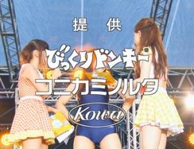 SKE48松村香織ちゃんのマン筋