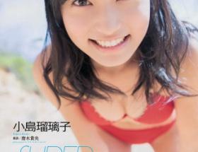 【朗報】小島瑠璃子、ガチでエロくてかわいい